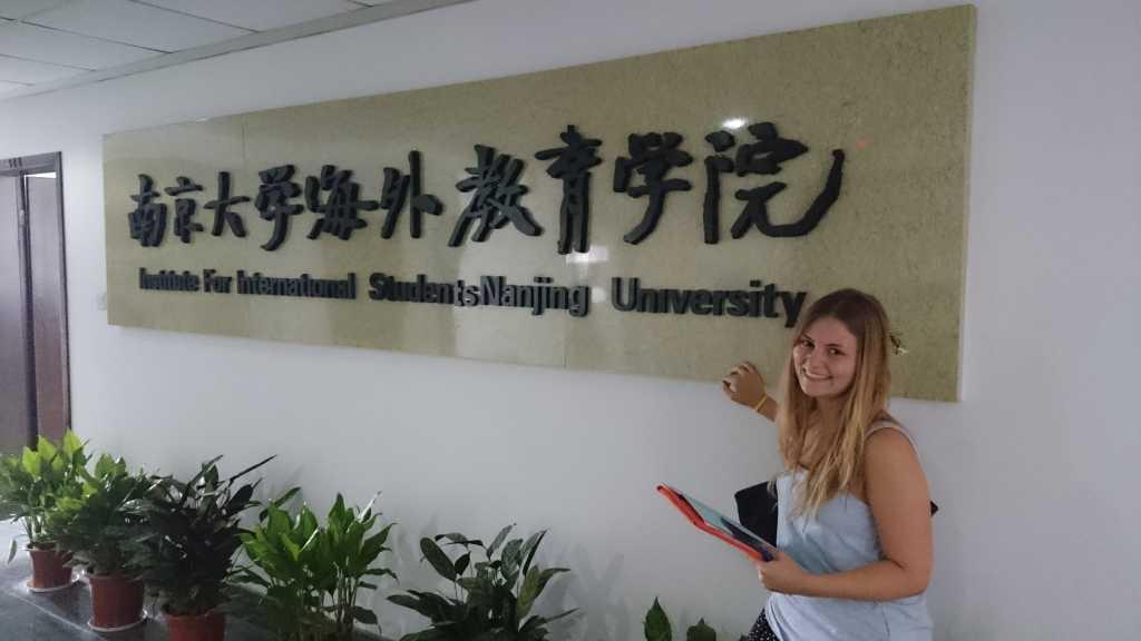 Alice dans la Chine
